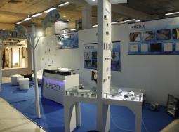 SIEL expo 2015